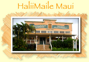 Haliimaile General Store